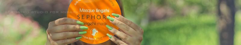 Una coccola express per rinfrescare la pelle del viso? La maschera in tessuto Sephora è monodose, lascia scoperti solo occhi e bocca per una pelle più luminosa in soli 15 minuti