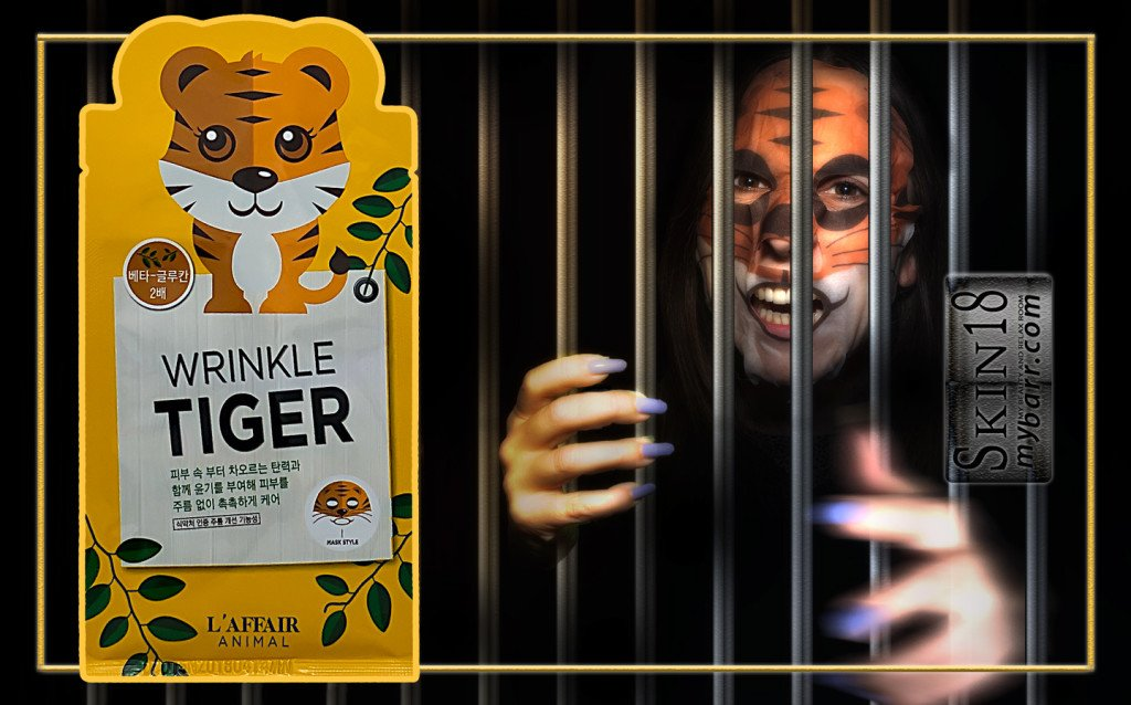 maschere coreane -shop-online-skin18-wrinkle-Tiger-mask-mybarr