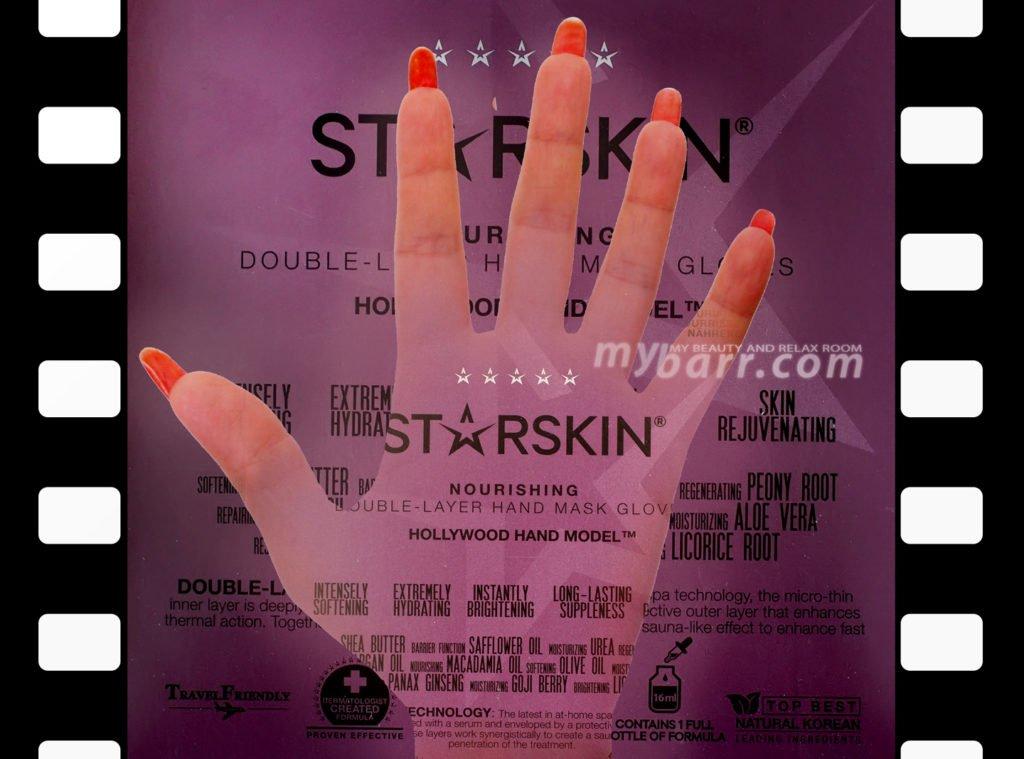 maschera nutriente per le mani Hollywood hand model Starskin Beauty Douglas mybarr