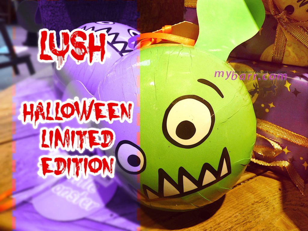halloween lush limited edition 2016 mybarr