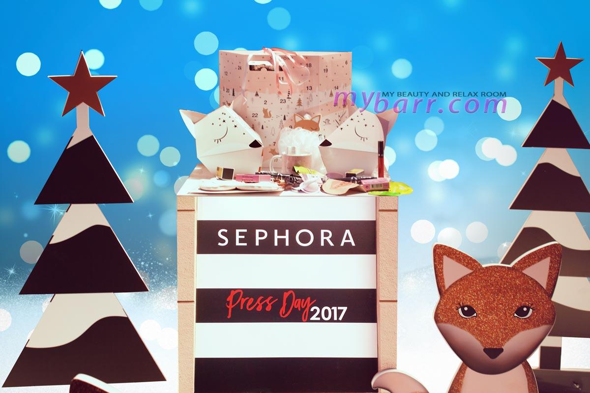 natale 2017 sephora pressday skincare mybarr