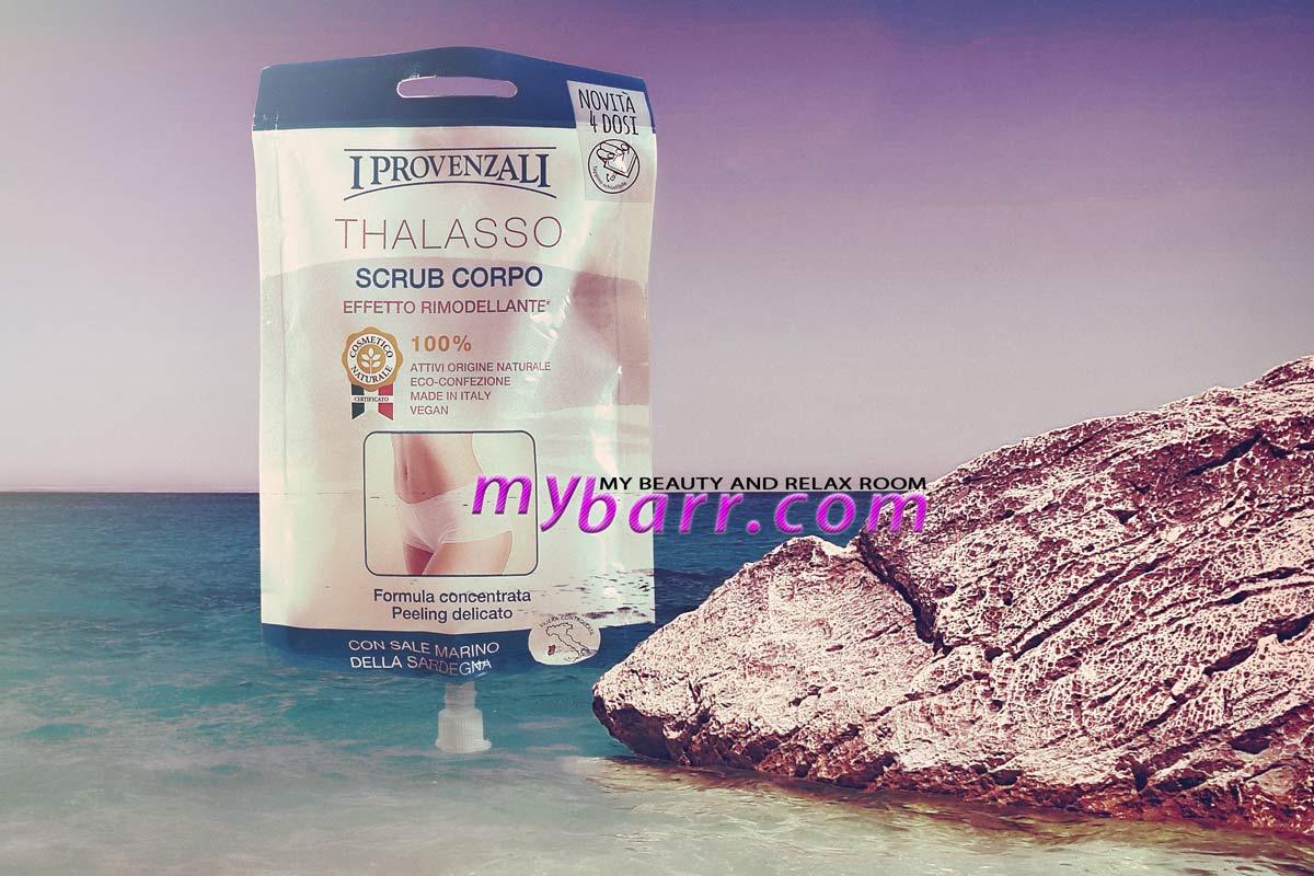 scrub corpo nichel tested thalasso i provenzali opinione mybarr