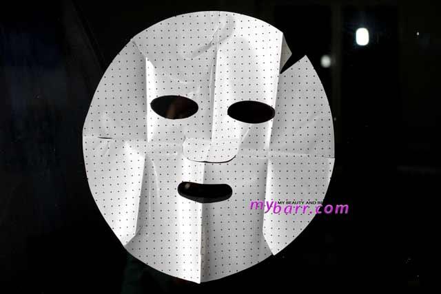Garden Love Goat Mask maschera al latte di capra pellicola mybarr