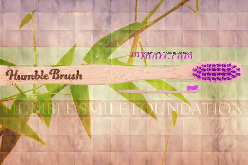 Humble Brush lo spazzolino da denti in bamboo - spazzolino in legno ecologico ed ecosolidale mybarr