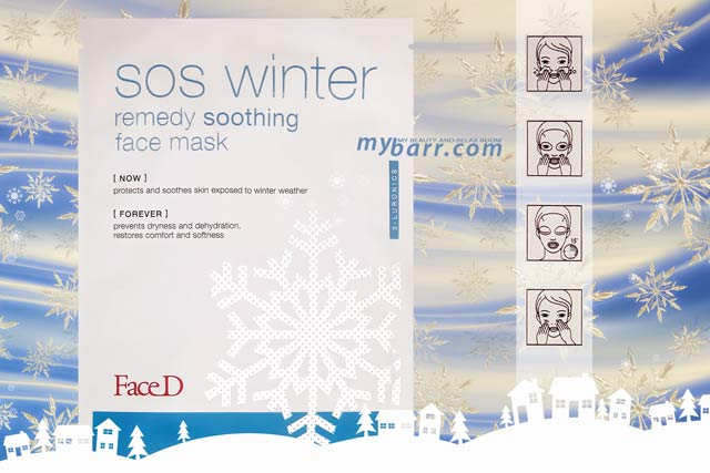 faceD sos winter remedy maschera viso lenitiva antifreddo mybarr