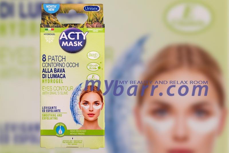 Eurosirel Acty Mask patch contorno occhi unisex ad azione levigante ed esfoliante alla bava di lumaca mybarr