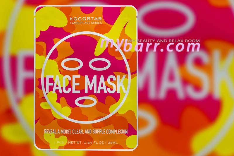 maschera viso Kocostar face mask Sephora maschera viso colorata mybarr