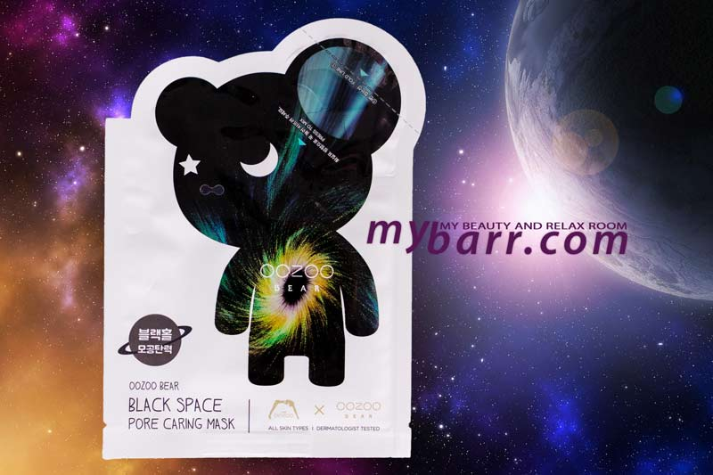oozoo black space mask maschera viso mybarr