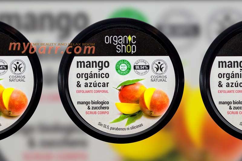 scrub organic shop mango biologico e zucchero per il corpo mybarr