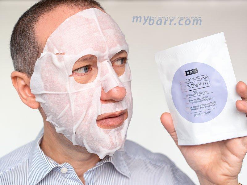Pupa maschera illuminante prova prodotto mybarr