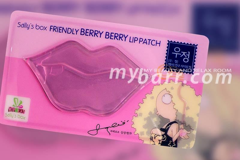 maschera labbra sally's box berry berry lip patch mybarr