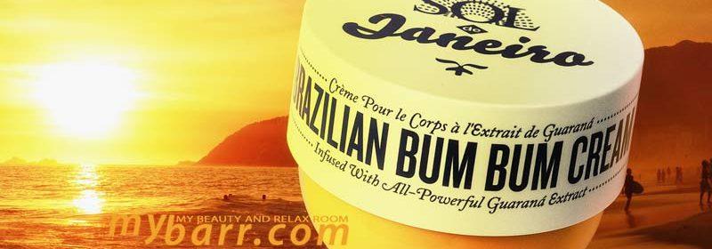 Brazilian bum bum crema rassodante per glutei e non solo!