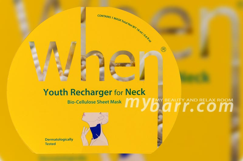 maschera per collo coreana tessuto when youth recharger for neck mybarr