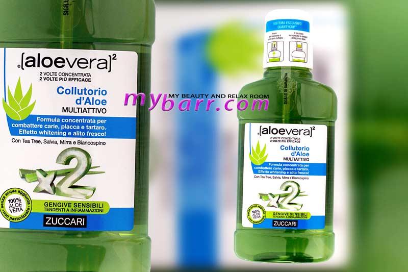 collutorio naturale aloevera2 zuccari nichel tested mybarr