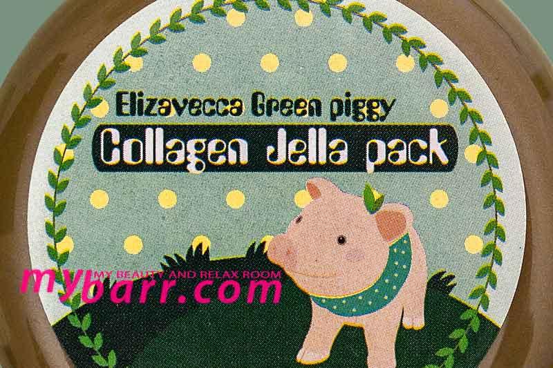 maschera al collagene per viso elizavecca green piggy collagen jella pack mybarr