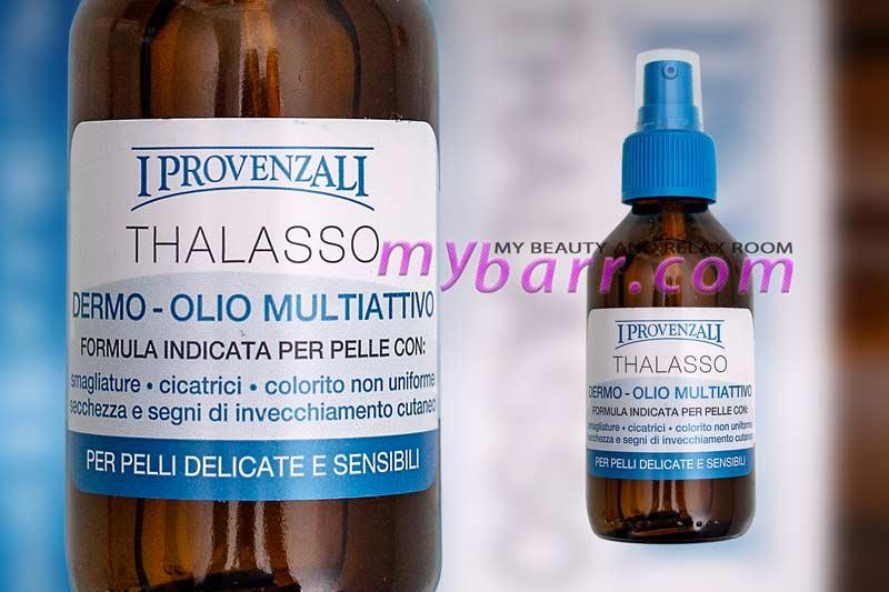 dermo olio multiattivo provenzali massaggio nichel tested mybarr