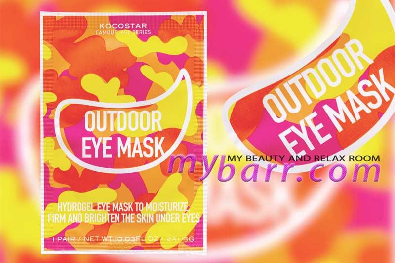 Kocostar maschera occhi outdoor eye mask mybarr