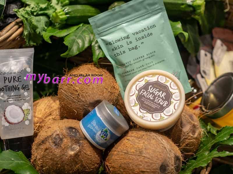 superfood skincare sephora prodotti cocco mybarr