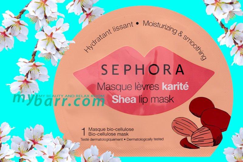 Sephora shea lip mask: maschera per labbra soffici da baciare mybarr