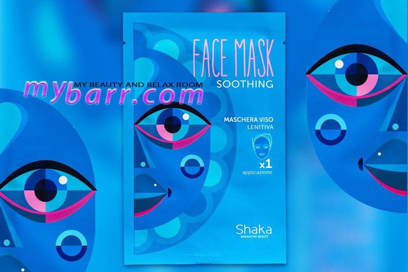 Shaka maschera viso lenitiva o face mask soothing con estratto di avena e idrolizzato di seta mybarr