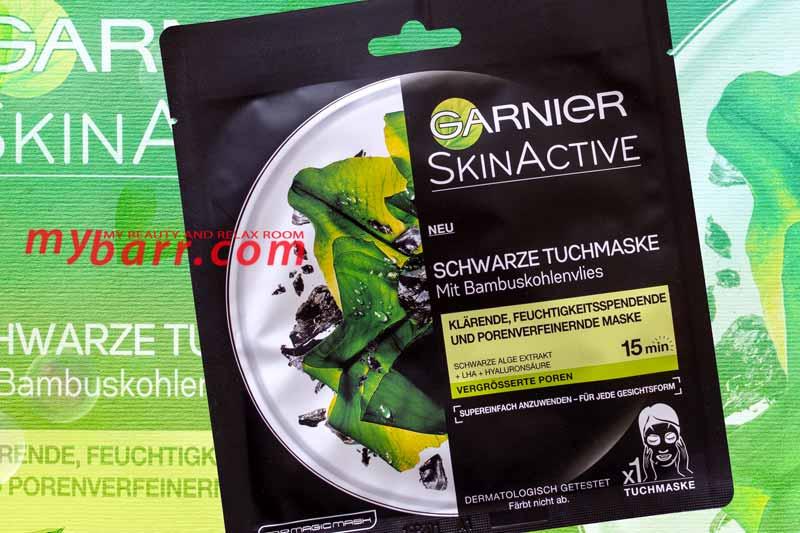 Garnier skin active maschera nera alghe purificante idratante mybarr