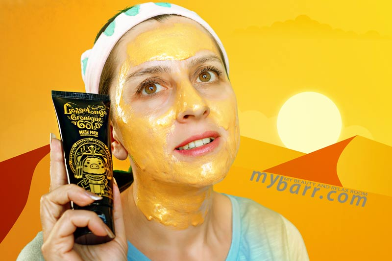 maschera peel off oro Elizavecca Hell-Pore Longolongo Gronique Gold Mask Pack mybarr