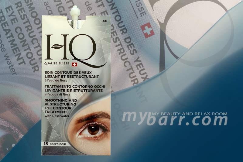 HQ trattamento contorno occhi e palpebre trattamento shock mybarr
