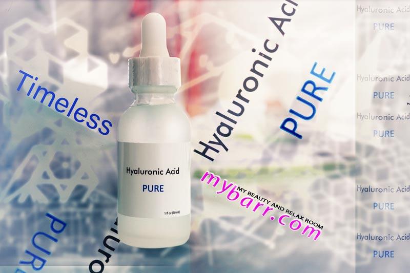 siero acido ialuronico Timeless Hyaluronic Acid pure 100% per idratare la pelle del viso mybarr