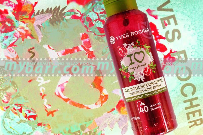 """Yves Rocher gel doccia concentrato al melograno e pepe rosa """"I Love My Planet"""" mybarr"""