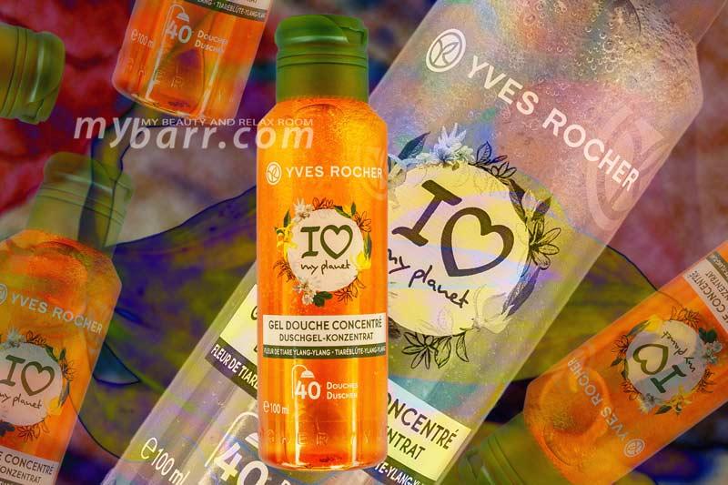 gel doccia concentrato yves rocher fiore di tiarè ylang ylang mybarr