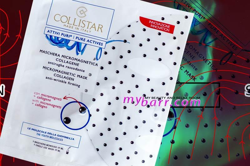 Collistar maschera micromagnetica collagene con Attivi Puri® antirughe e rassodante mybarr