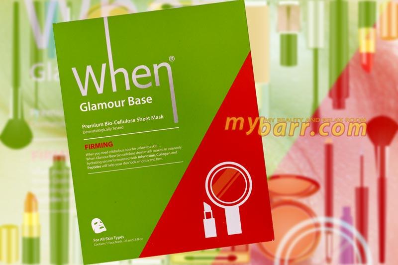 maschera viso when glamour base mybarr