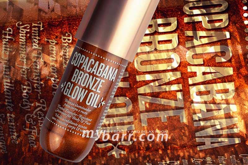 copacabana bronze glow oil olio scintillante sol de janeiro sephora mybarr