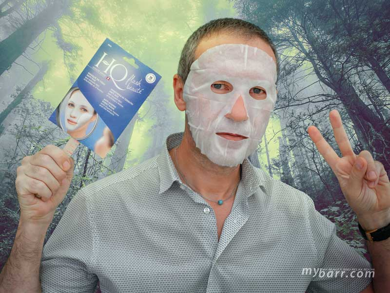 nuova HQ maschera viso in tessuto antiage mybarr