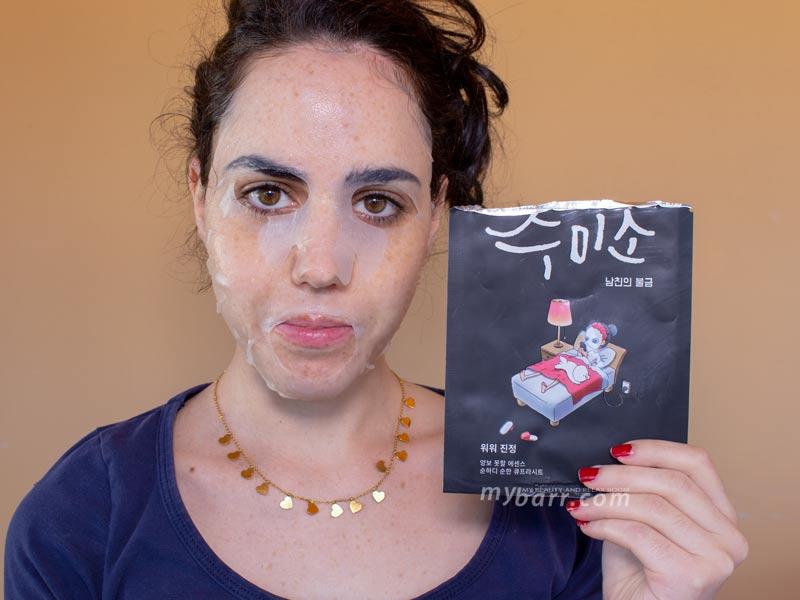 maschera jumiso whoa miin korean cosmetics mybarr