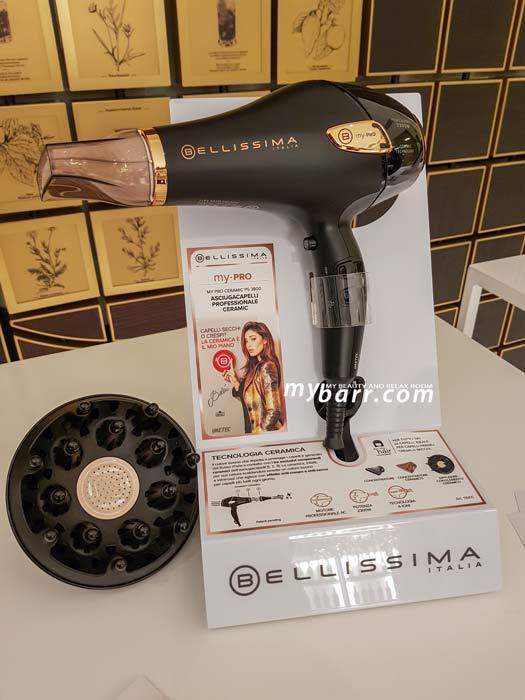 Evento Bellissima My Pro con Belen: asciugacapelli My Pro Ceramic P5 3800 evento terrazza Martini con Belen e mybarr