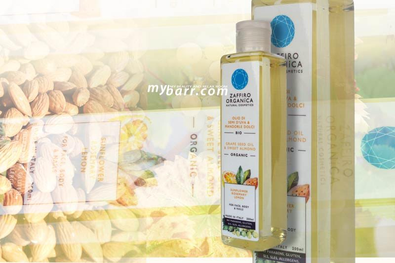 olio corpo rassodante zaffiro organica - mybarr