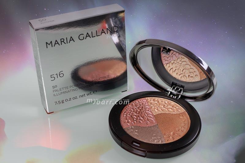 palette poudre illuminatrice maria galland mybarr