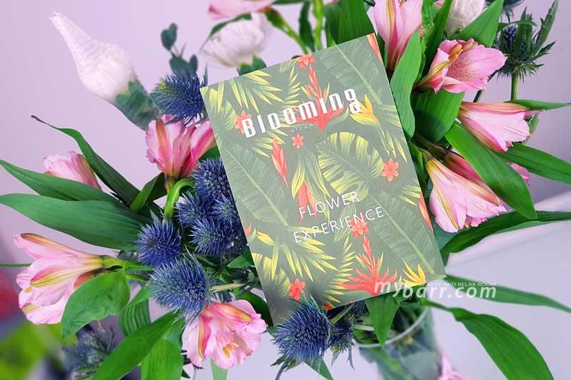 Fiori Online Milano.Flower Box Blooming Milano Il Bouquet A Domicilio Fai Da Te Mybarr