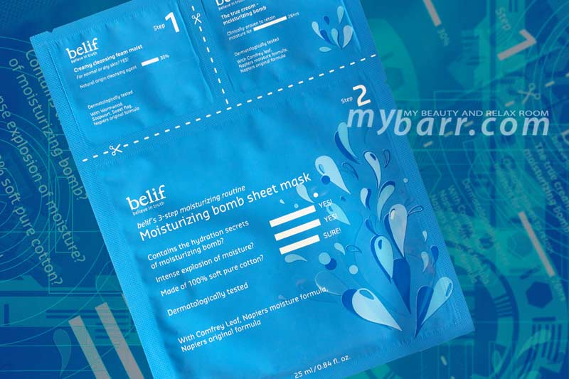 Belif Moisturizing Bomb Sheet Mask 3 step mybarr