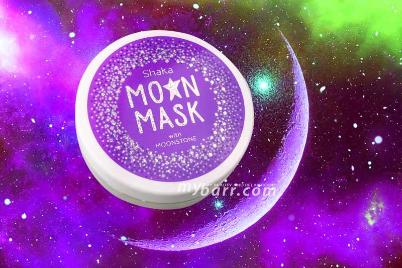 Shaka moon mask -mybarr