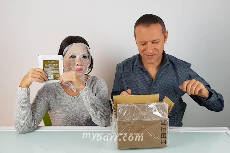 maschera viso e collo ecobio Masciara opinioni mybarr