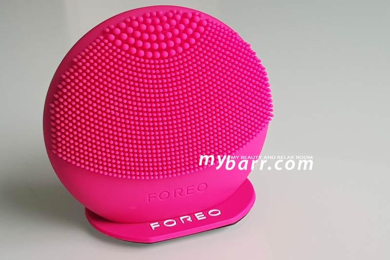 regali san valentino 2019 beauty device foreo fofo luna ufo mybarr
