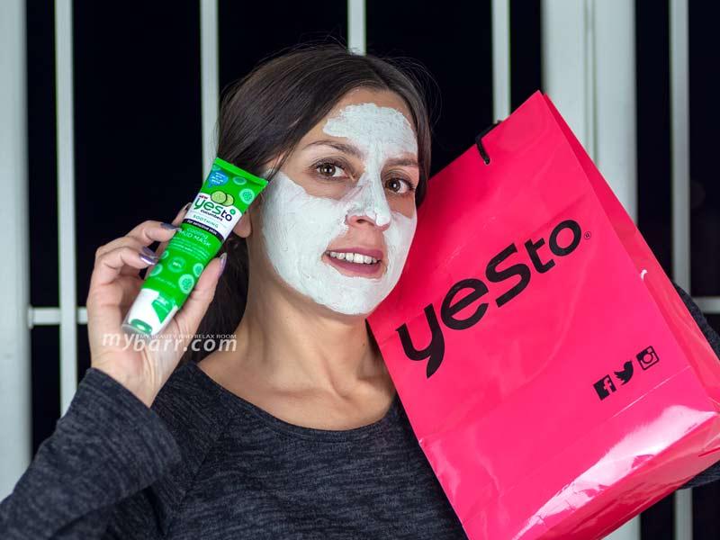 maschera viso lenitiva Yes To cooling mud mask opinioni mybarr