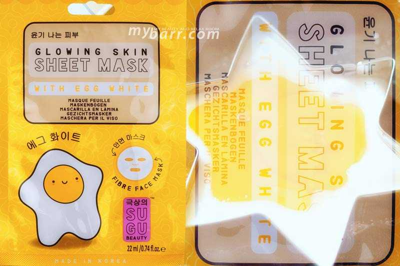 sugu glowing skin mask mybarr