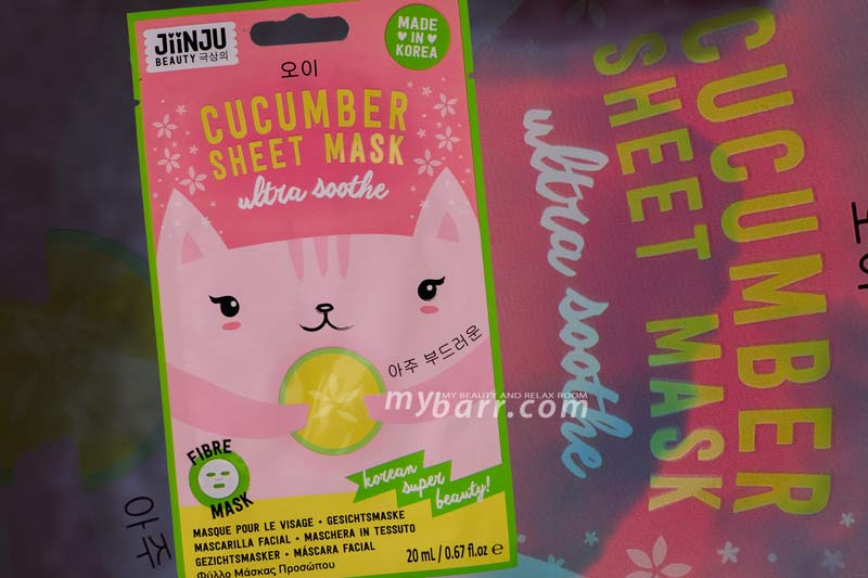 Jiinju cucumber sheet mask mybarr