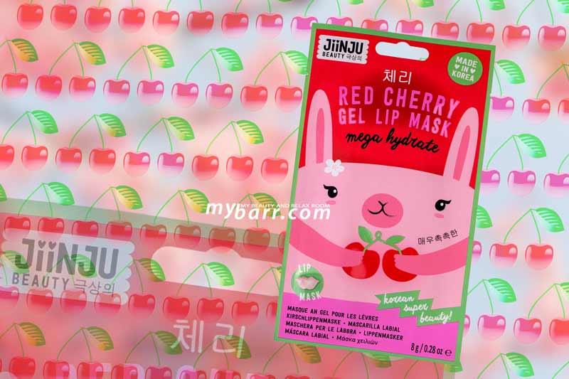 Jiinju red cherry gel lip mask maschera labbra mybarr