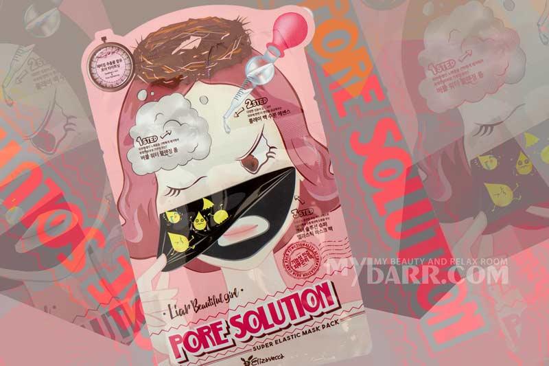 Elizavecca Pore Solution 3 step face mask mybarr