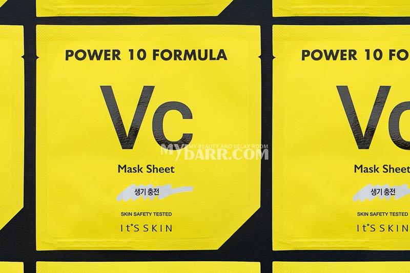 maschera viso it's skin power formula Vc ovs mybarr opinioni
