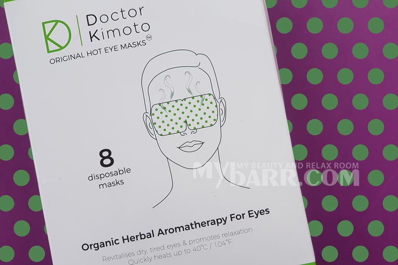 maschera occhi per dormire doctor kimoto mybarr opinioni